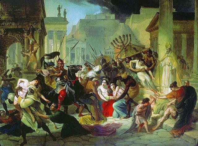 Alaric Sack of Rome